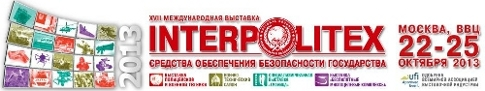 interpolitex 2013