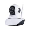 PR-IP1-B3.6MW v.2.1.1, IP-камера поворотная