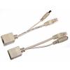 mini-ip3G/4G-2